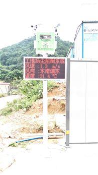 南京在建工地CCEP.CPA认证扬尘浓度检测仪