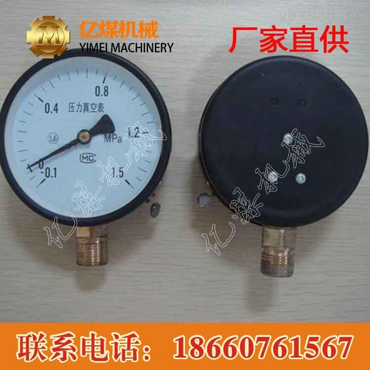 耐腐蝕不銹鋼壓力表,耐腐蝕不銹鋼壓力表參數 耐腐蝕不銹鋼壓力表產品介紹