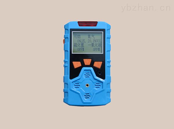 kp836四合一氣體檢測儀 便攜式氣體檢測報警儀