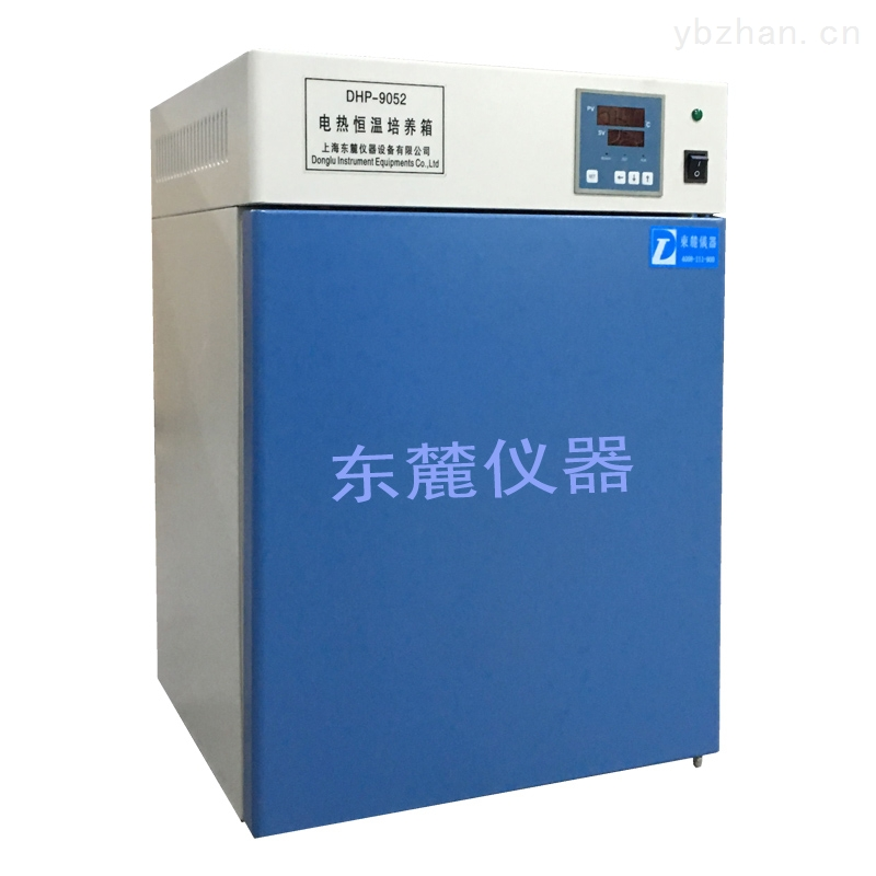 Z小的培養箱-安徽電熱恒溫培養箱DHP-9052