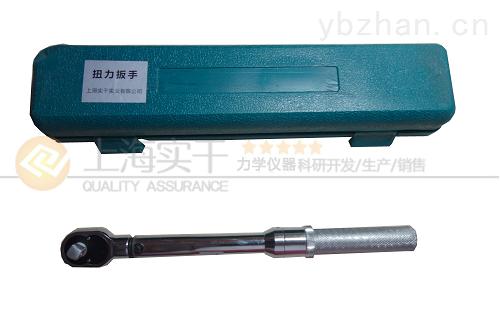 0-6000N.m套筒式预置扭力扳手多少钱一套