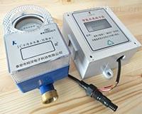 WHLX-天津无源光电直读式远传阀控水表团购