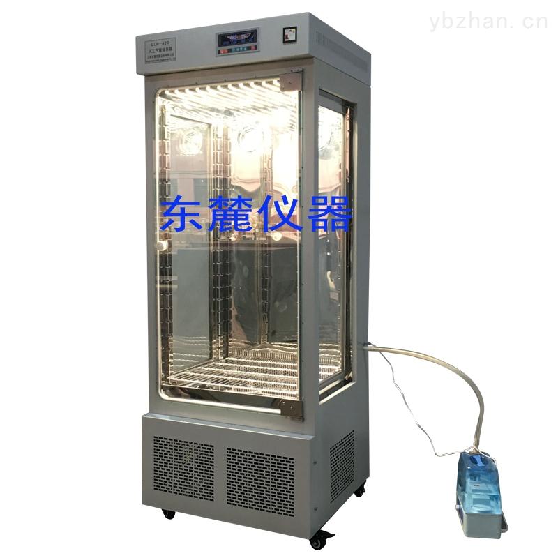 DL-HQH-250-昆蟲培養箱/小樹苗培養箱/小動物培養箱