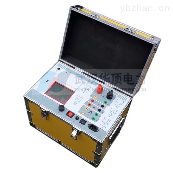 烏魯木齊互感器勵磁特性綜合測試儀制造廠家