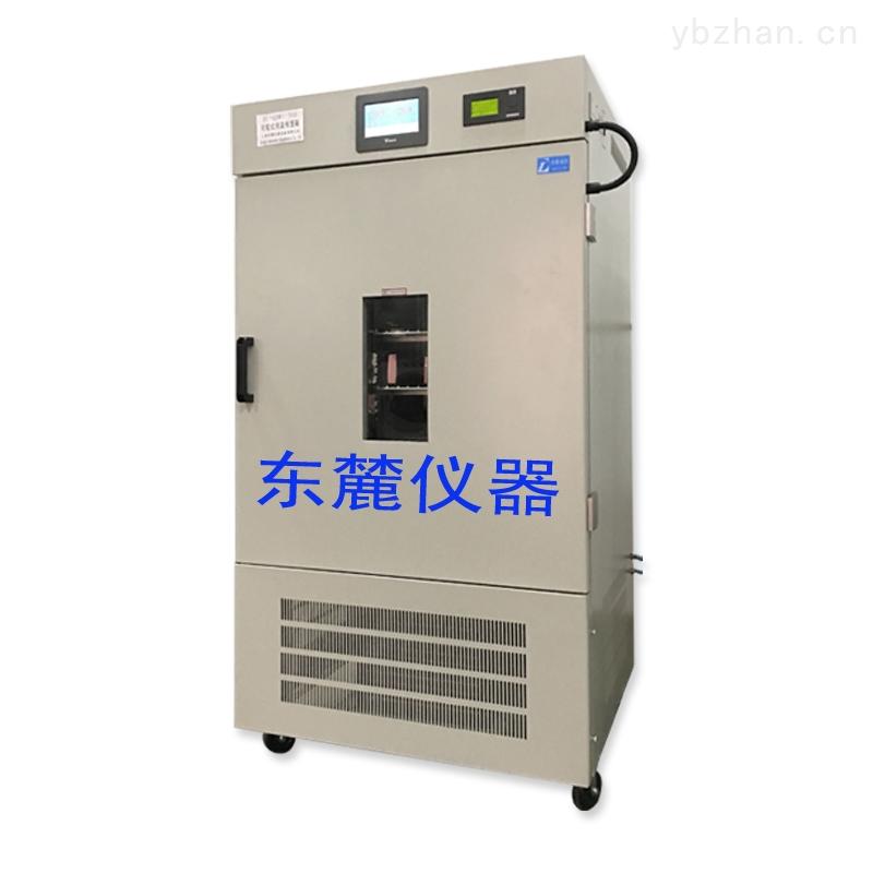 GDW-50Z小型的實驗箱-武漢高低溫實驗箱直銷