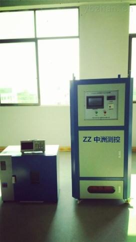 zz-e11-直流電容器自愈性試驗臺中洲測控廠家直銷