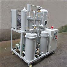全新四级承修真空滤油机