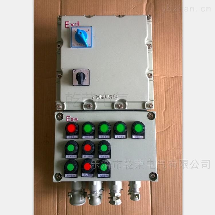 电动执行器电动装置防爆控制箱