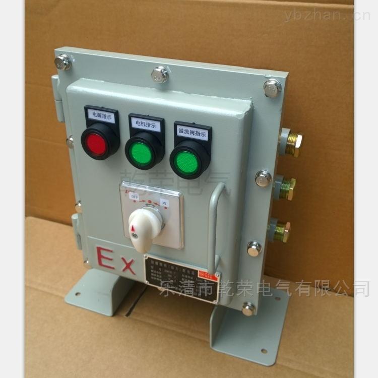 一控一电动头防爆控制箱
