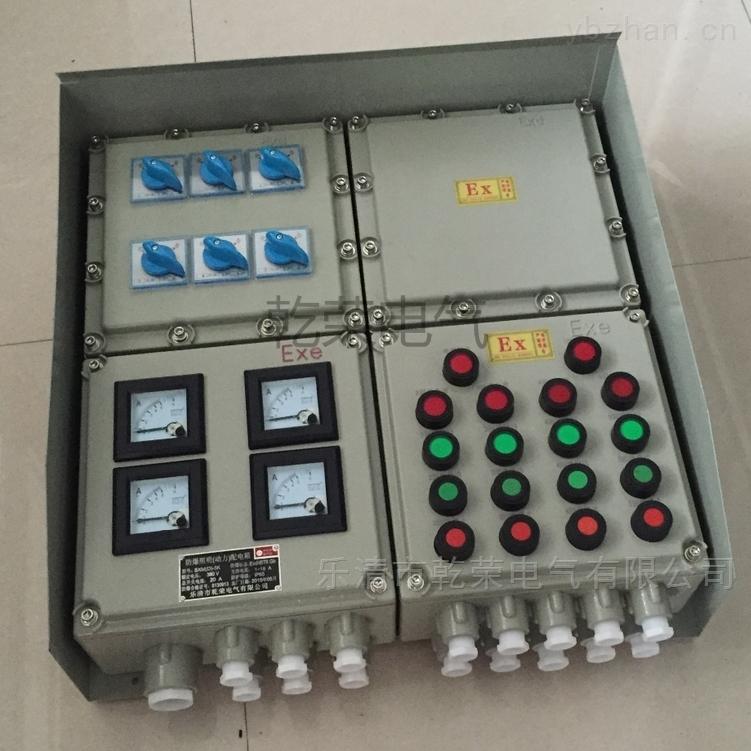 蜗轮扇形盲板阀电机防爆控制箱