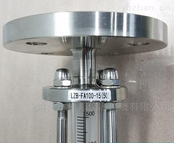 FA100-15拉杆式防腐液体玻璃转子流量计