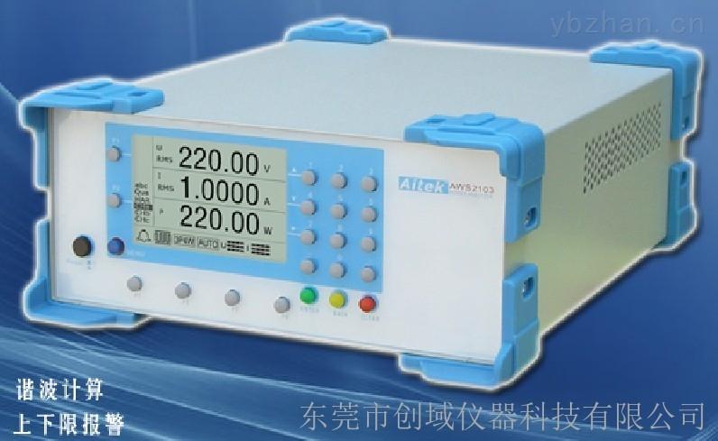 AWS2103-台湾AITEK爱特三相功率计AWS2103