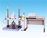 EHF-UM/UV系列電液伺服疲勞試驗機