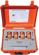 MGC Dock美国Gas Clip多气体检测仪底座