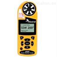 Kestrel4500美國NK 風速計Kestrel4500袖珍氣象追蹤儀