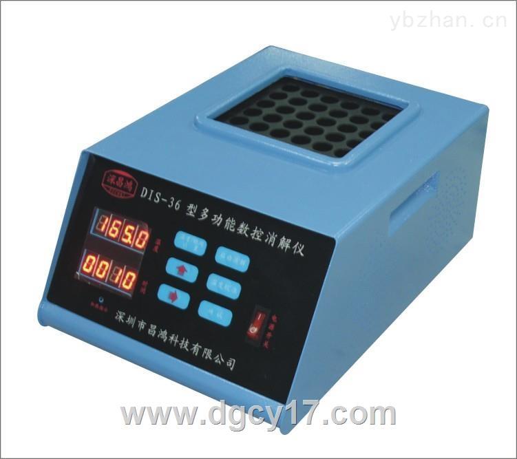 DIS-36-數控多功能(COD)消解儀 DIS-36