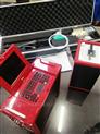 LB-3010非分散紅外煙氣分析儀