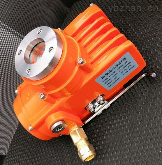 防爆精小型阀门电动执行器
