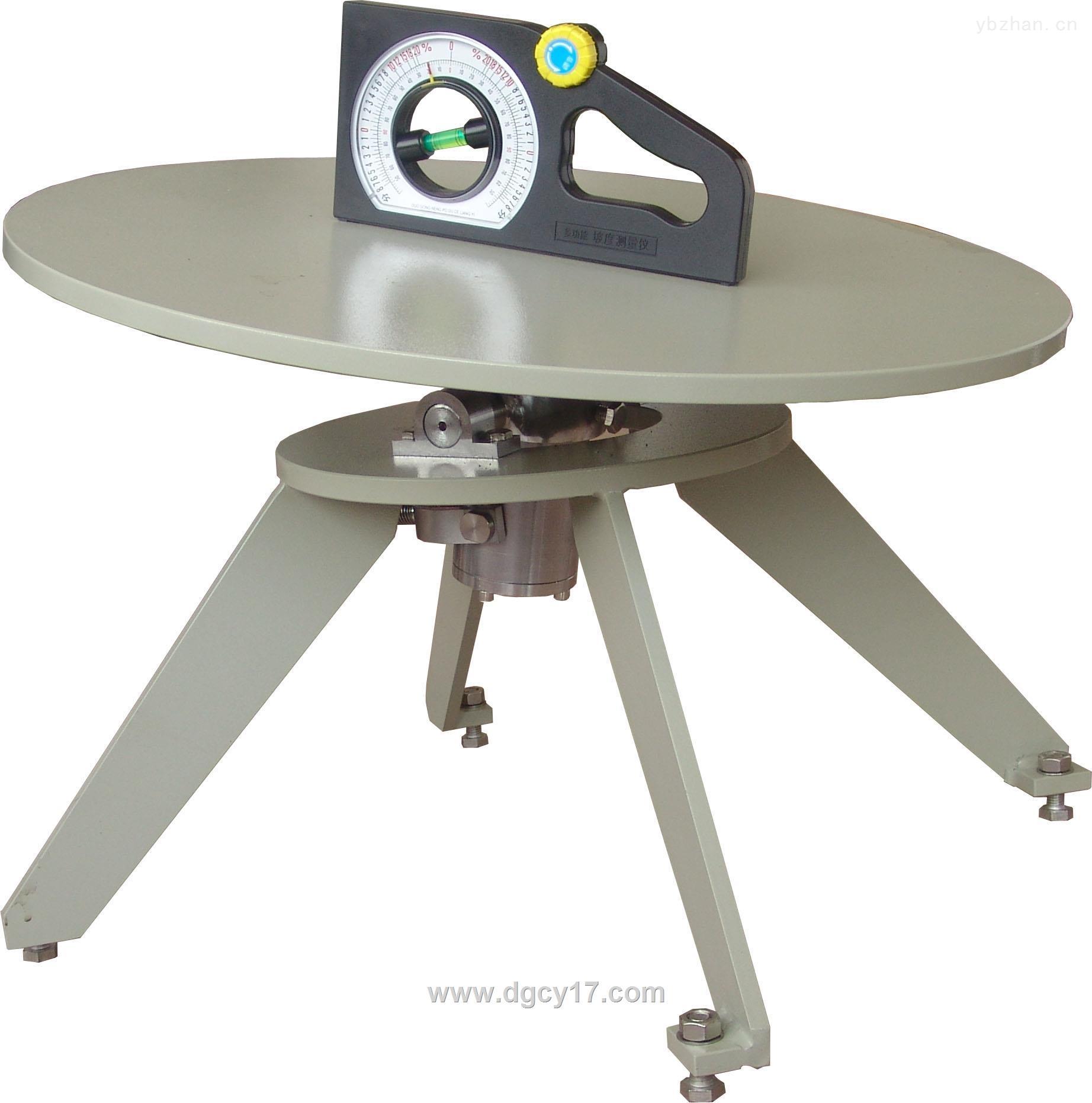 WD1-WD1坡度測量儀傾斜臺家電穩定試驗臺