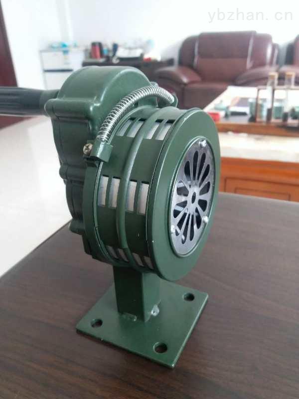 LK-100手搖報警器
