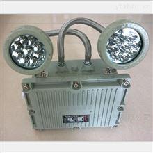 LED乾荣出售防爆应急灯