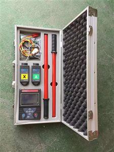 上海35kv110KV220KV無線高壓核相儀