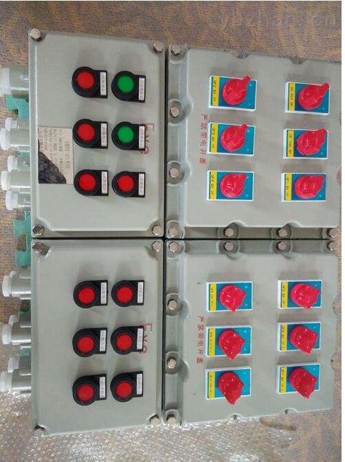 雙電源防爆照明配電箱