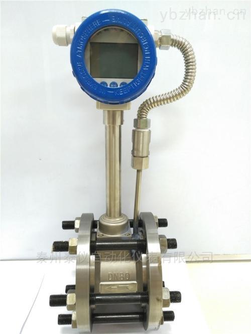 鍋爐蒸汽表流量計流量