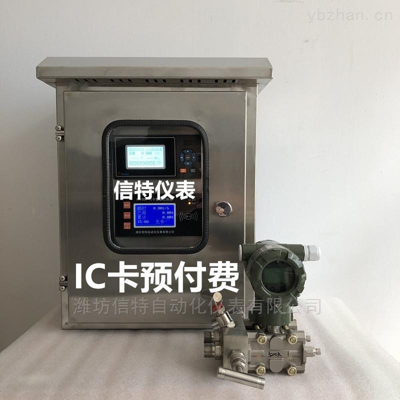 IC卡预付费控制器