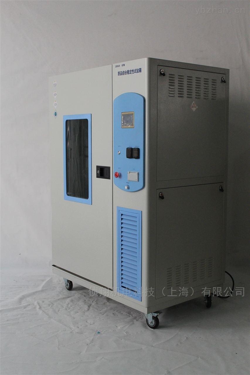 長期穩定性恒溫恒濕箱