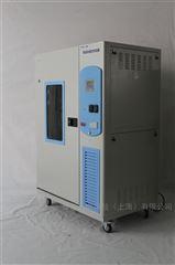 长期稳定性恒温恒湿箱