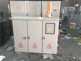 JP柜配电箱 户外不锈钢综合配电变压器