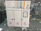 JP柜配電箱 戶外不銹鋼綜合配電變壓器