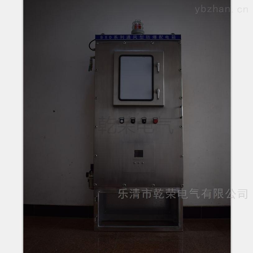 触摸屏防爆控制柜生产厂家