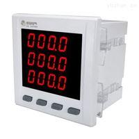 躍啟泛在電力物聯網傳感器三相電壓電力儀表