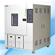 THE-800PF自编程式高低温湿热试验箱皓天品牌