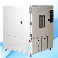 THC-800PF皓天高低温湿热试验箱电子检测厂家