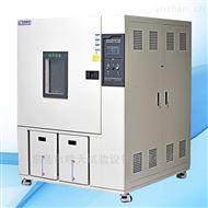 THA-800PF材料测试高低温交变湿热环境老化试验机组