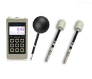 NHT 3D电磁辐射频谱分析场强仪