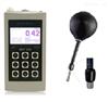 PRO 2S低频电磁辐射分析仪套装