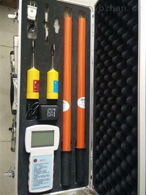 中置柜多功能无线高压核相仪