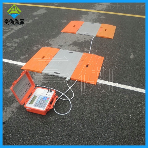 车辆超载检测仪/高速查车用120吨便捷式地磅