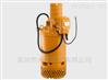 远程洒水装置来自日本SAKURA-P樱川泵制作所