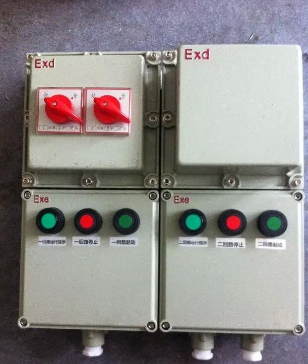 BCQ-防爆电磁磁力启动器5.5KW定做