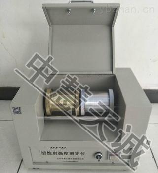 活性炭强度测定仪SKF-05B