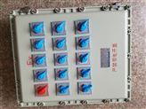 不銹鋼非標防爆控制箱可移動