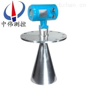 防爆雷达液位计,防爆型雷达液位计