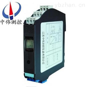 液晶型智能調理器,液晶型智能隔離器