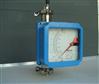 金屬浮子流量計型號