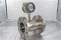 CXDLWY-口径渦輪流量計